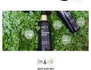 damo_scalp_01_shop1_165017